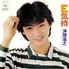 E_kimochi
