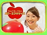 choshoku_ringo3
