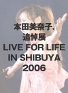 Shibiuya_2